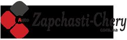 Бахмач zapchasti-chery.com.ua Контакти